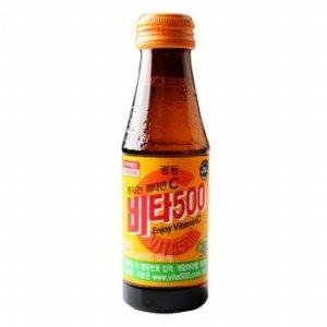 비타500(소)병
