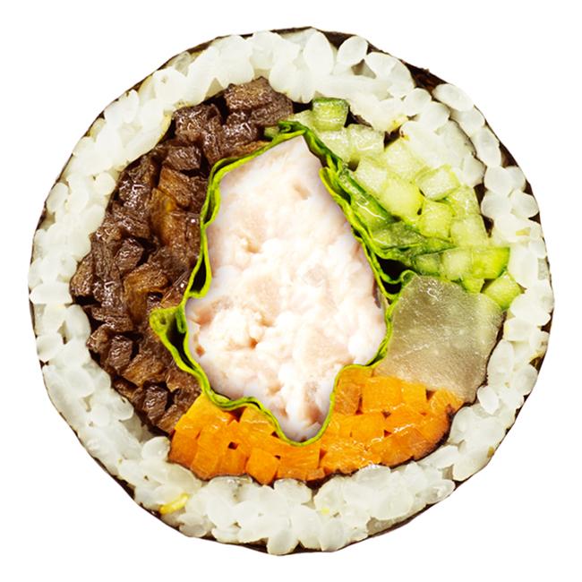 참치 김밥